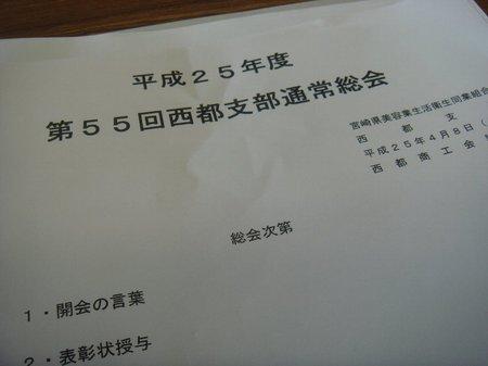 DSC08404.JPG