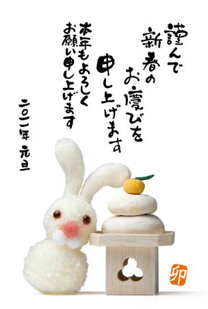 jp11t_et_0268.jpg